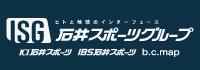 ISG 石井スポーツグループ