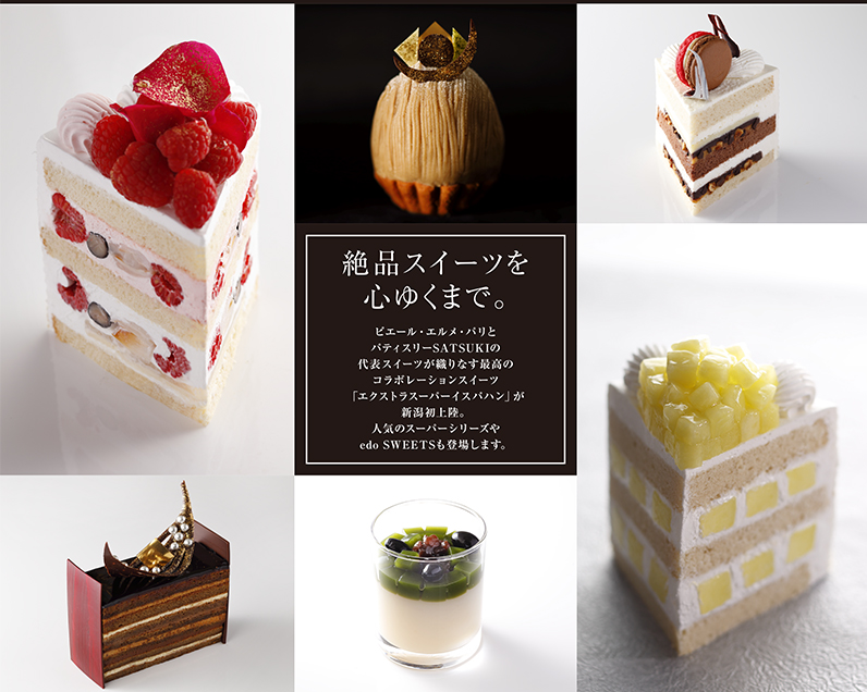 SWEETS COLLECTION 2019